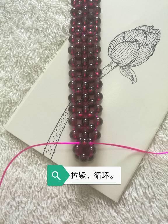 中国结论坛   图文教程区 175755n1z4dzh9333xu323