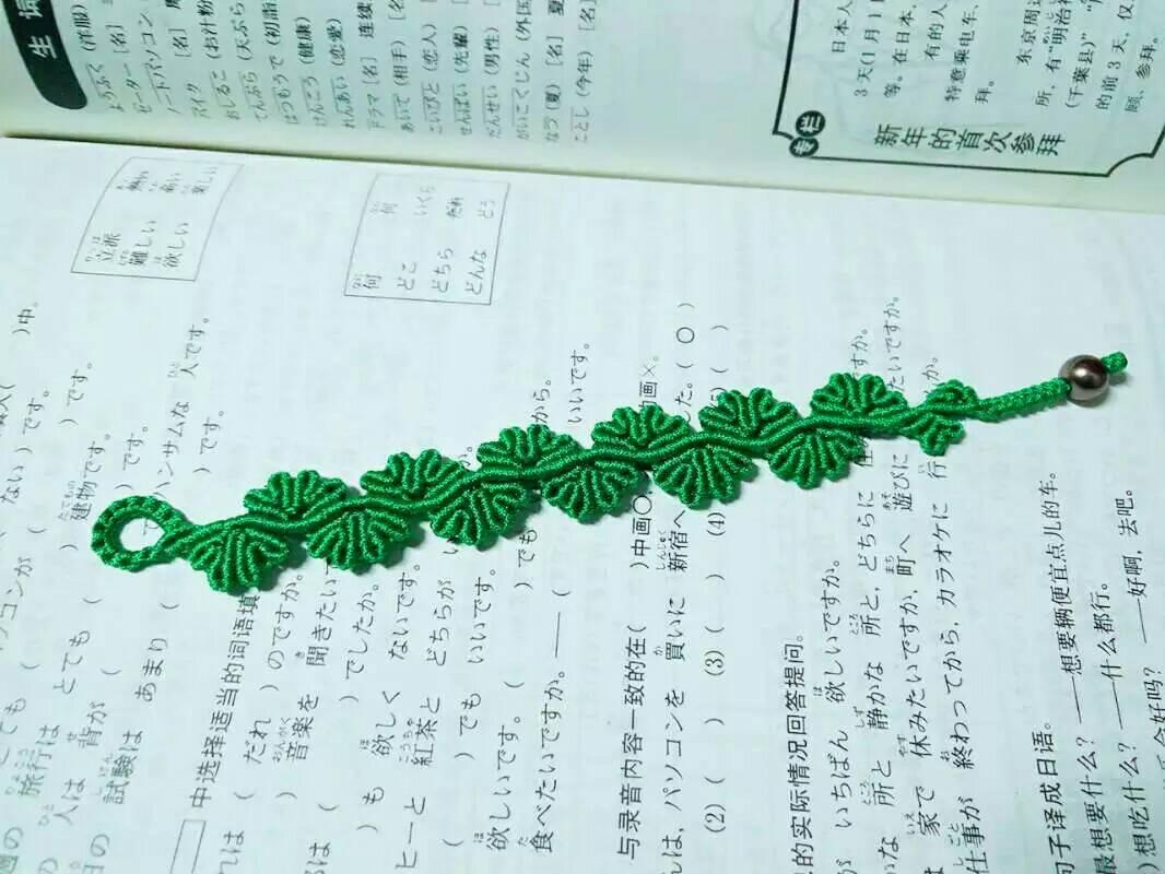 中国结论坛 手链  作品展示