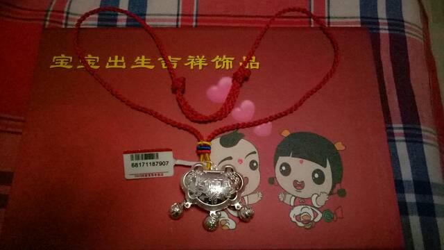 中国结论坛 宝宝满月项链绳  作品展示 011514can0innxt3ua0q00