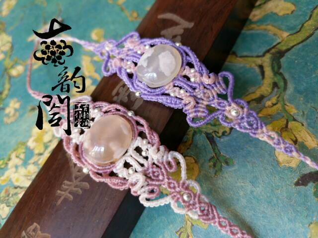 中国结论坛 浪漫樱花复杂款手链  作品展示 131942hir7erhieirhh6ir