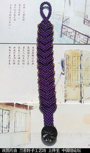 中国结论坛 [手链]  作品展示 170321mf36z66aadoxsas3