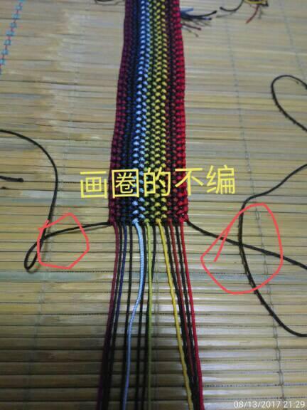 中国结论坛   作品展示 213839lbdodx8chbd3ddqu