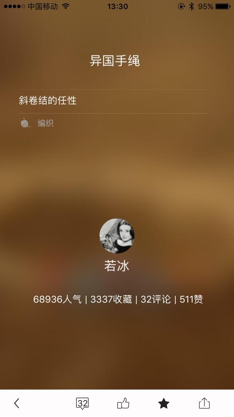 中国结论坛   作品展示 131512zjo00pa85mc3nm5n