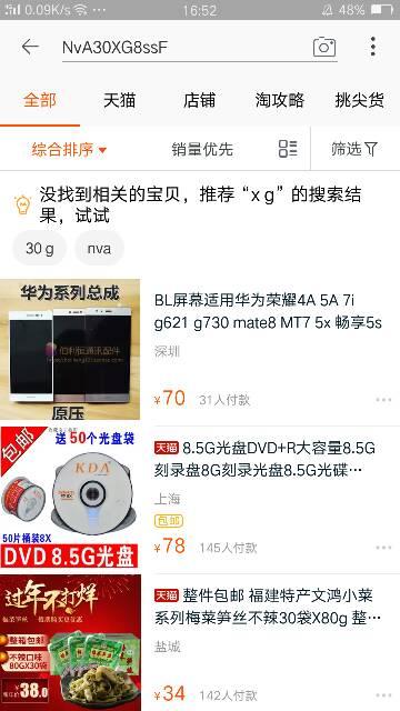 中国结论坛   作品展示 165346ukomjne0mmxjbb0n