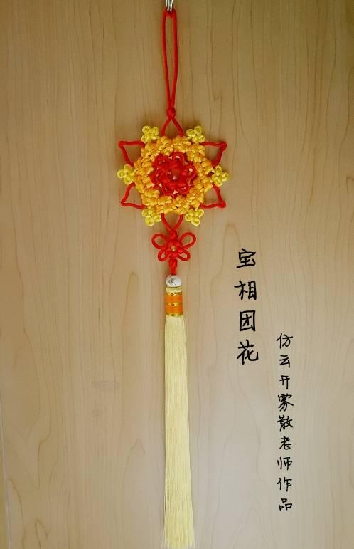 中国结论坛   作品展示 225920v8u6zor3683me02f