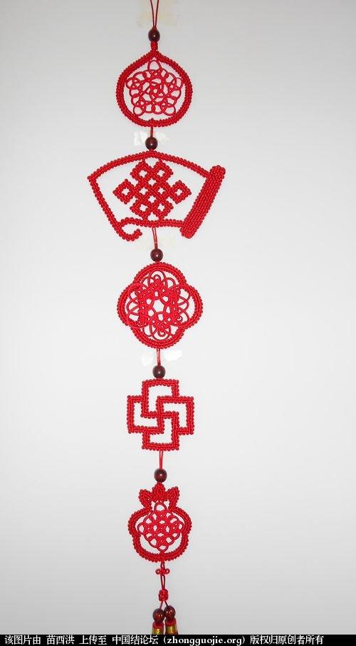 中国结论坛   作品展示 173402jce1k0tper1jtpdc