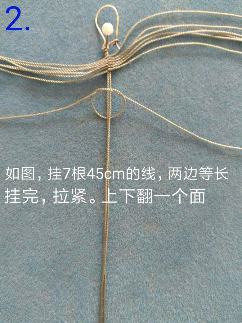 """中国结论坛 耳坠""""守护""""教程  图文教程区 234353bnfzemv92vv3m930"""