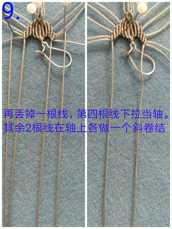 中国结论坛   图文教程区 234510bk9r27viee1env77