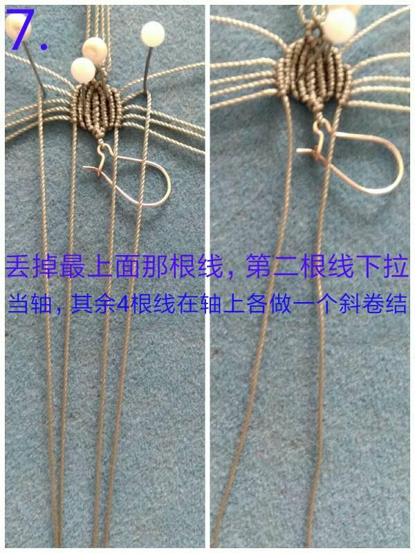 中国结论坛   图文教程区 234510en13j5ljbzix1550
