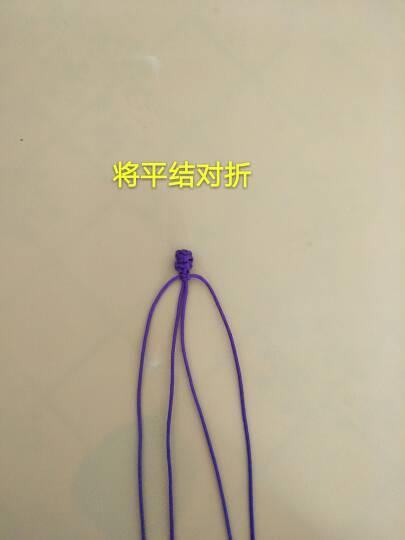 中国结论坛 小乌龟教程  立体绳结教程与交流区 142230aoj0bvjzgb0gbuwg