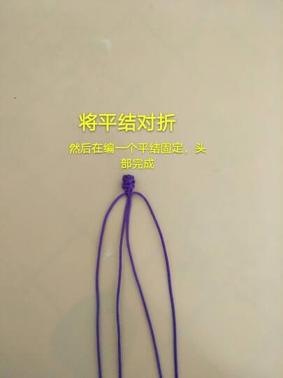 中国结论坛 小乌龟教程  立体绳结教程与交流区 142230q3u6l3mpp3lugvgp