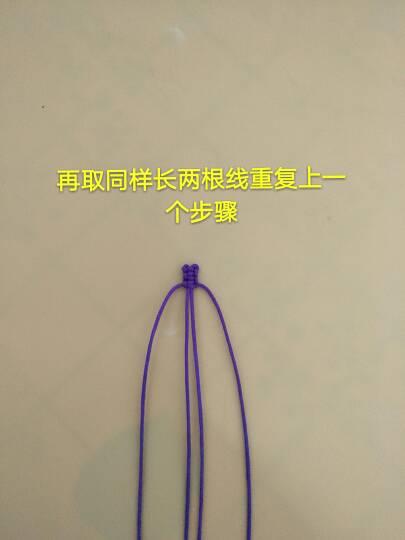 中国结论坛 小乌龟教程  立体绳结教程与交流区 142231inkby95hbd797ebh