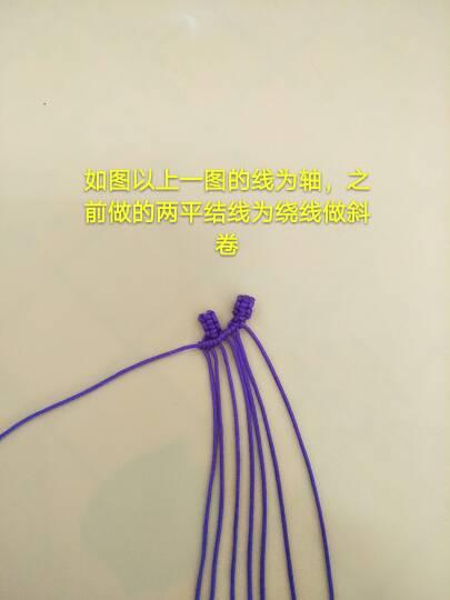 中国结论坛   立体绳结教程与交流区 142353d83d1bdh831o4d18
