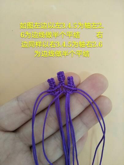 中国结论坛   立体绳结教程与交流区 142354xk1lflpoh1dddglt