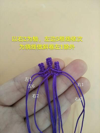 中国结论坛   立体绳结教程与交流区 142433e3nrero36enrsxbx
