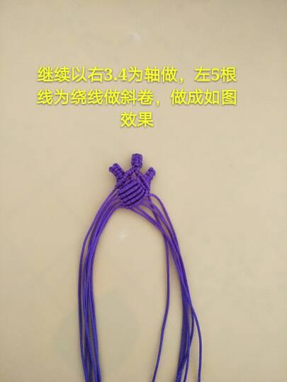 中国结论坛   立体绳结教程与交流区 142433n4tn8ppzftfuz2du