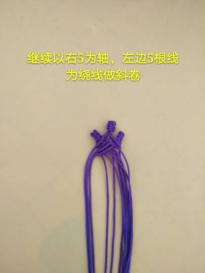 中国结论坛   立体绳结教程与交流区 142433yy559t5k555jjuku