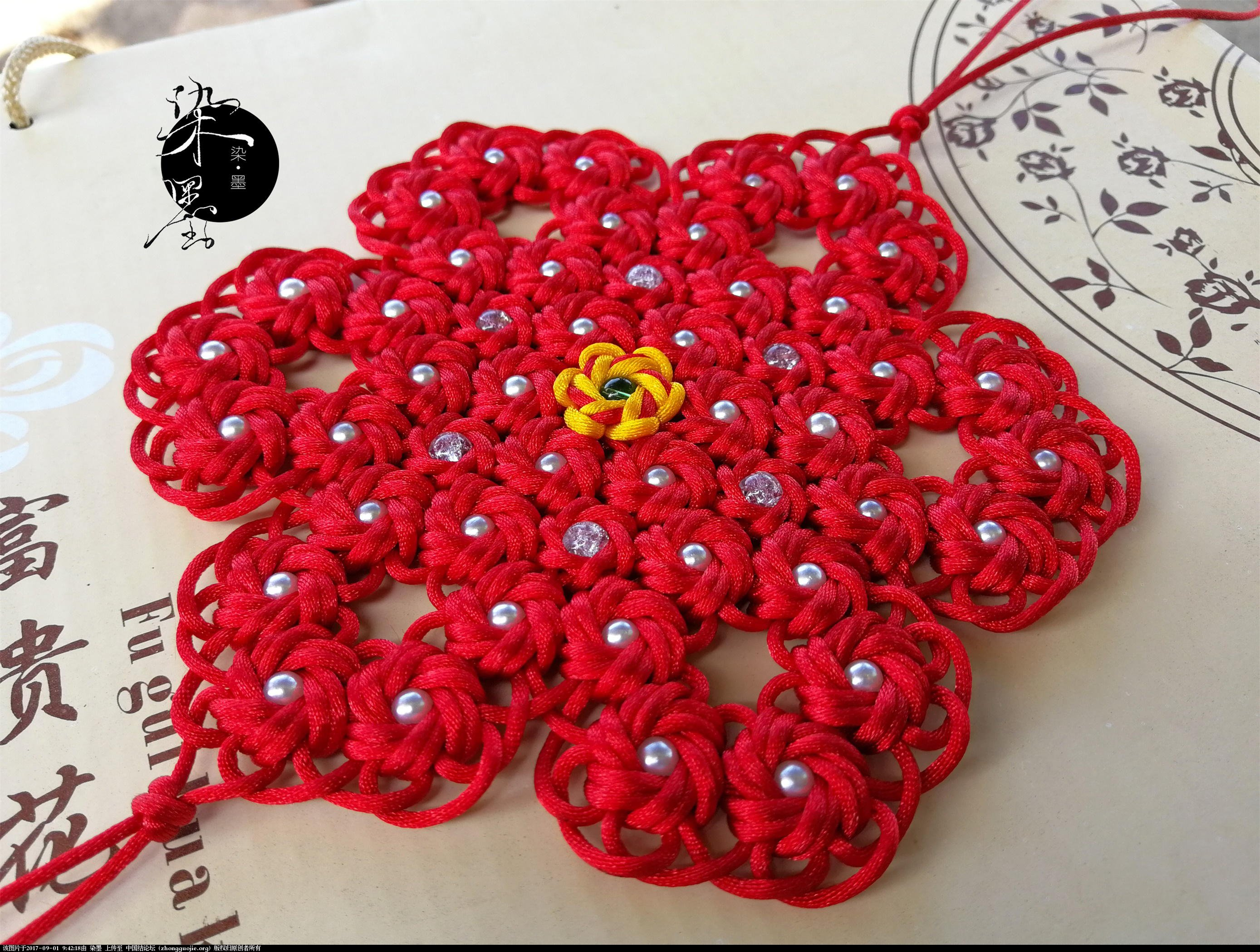 中国结论坛 雪颜1 — 烈焰红莲  作品展示 093844ykqypcspkqpxsyga