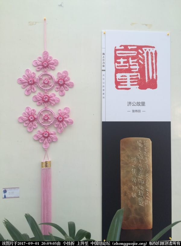 中国结论坛   作品展示 200501h1idkzi6uqqb2d6k