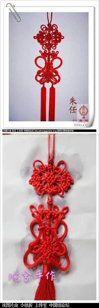 中国结论坛   作品展示 200503pdnge2qpm2jx55nw