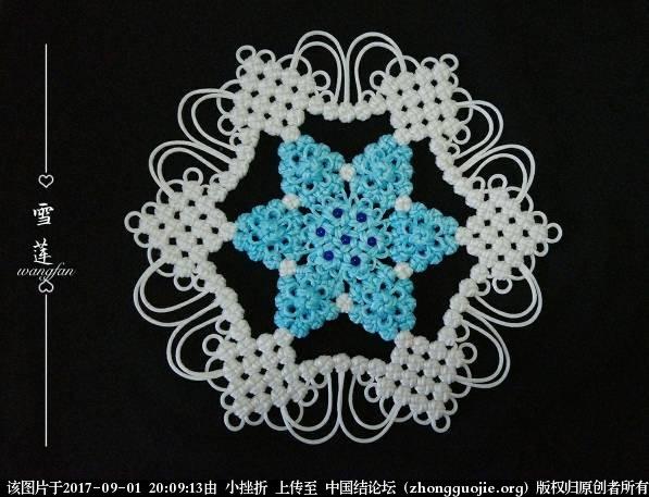 中国结论坛   作品展示 200505bkwlgws33y33ky73