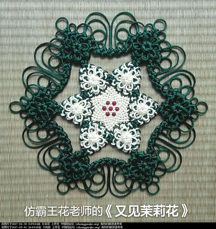 中国结论坛   作品展示 200510c714nbzp54bgr4nd