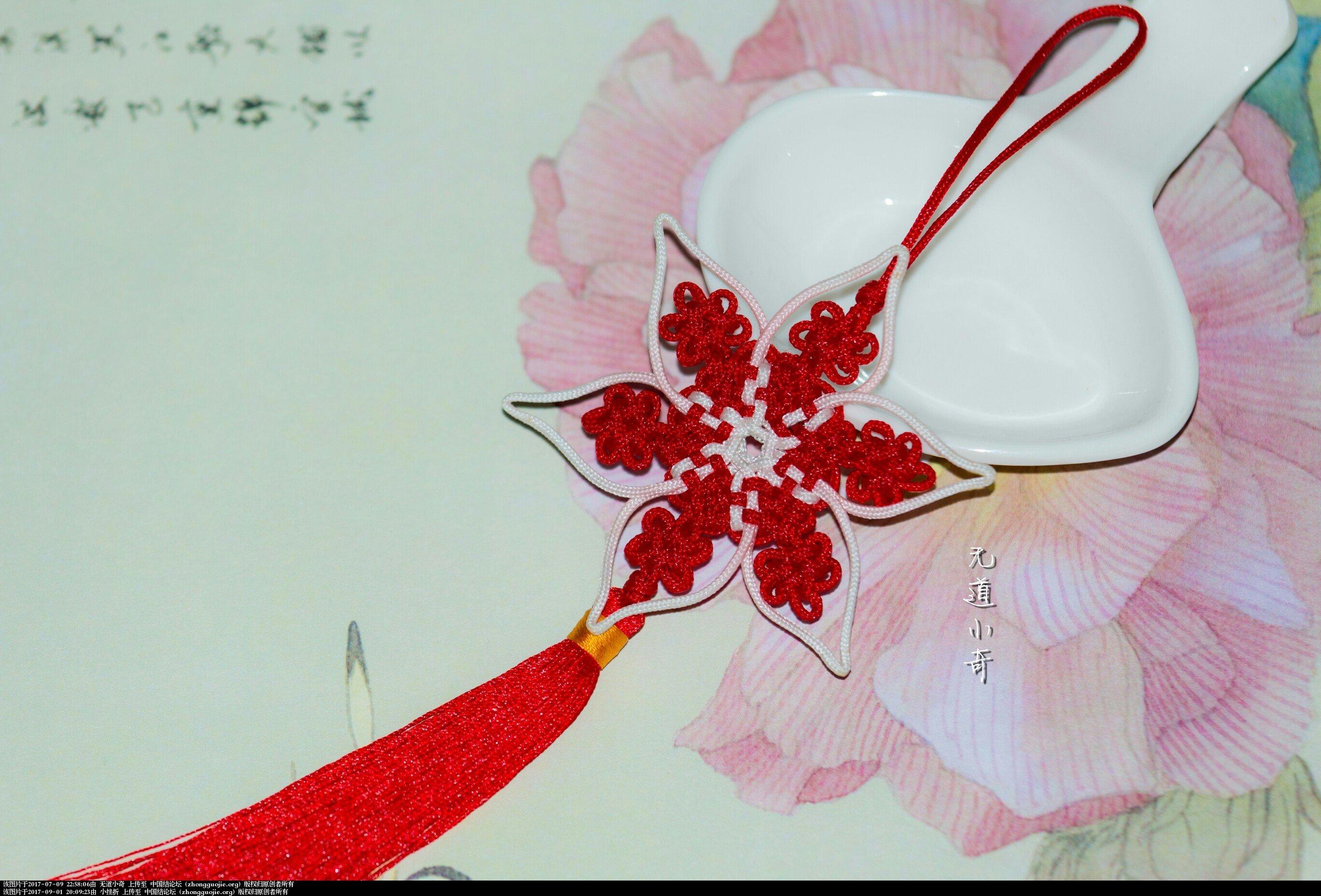 中国结论坛   作品展示 200511pa2lcafecl2552ao