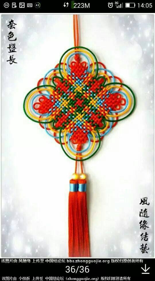 中国结论坛   作品展示 200511pczn97eklnnffbdd
