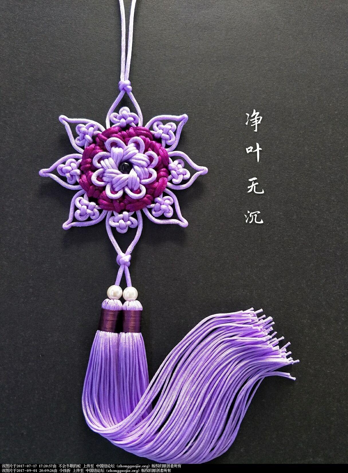 中国结论坛   作品展示 200512t6r8lu8skruuxsbk