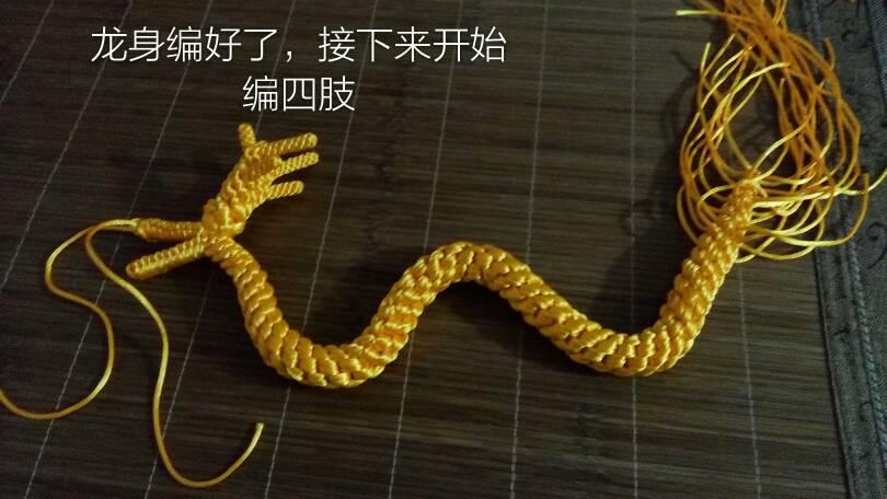 中国结论坛   立体绳结教程与交流区 013519toyu150njm9y44zy