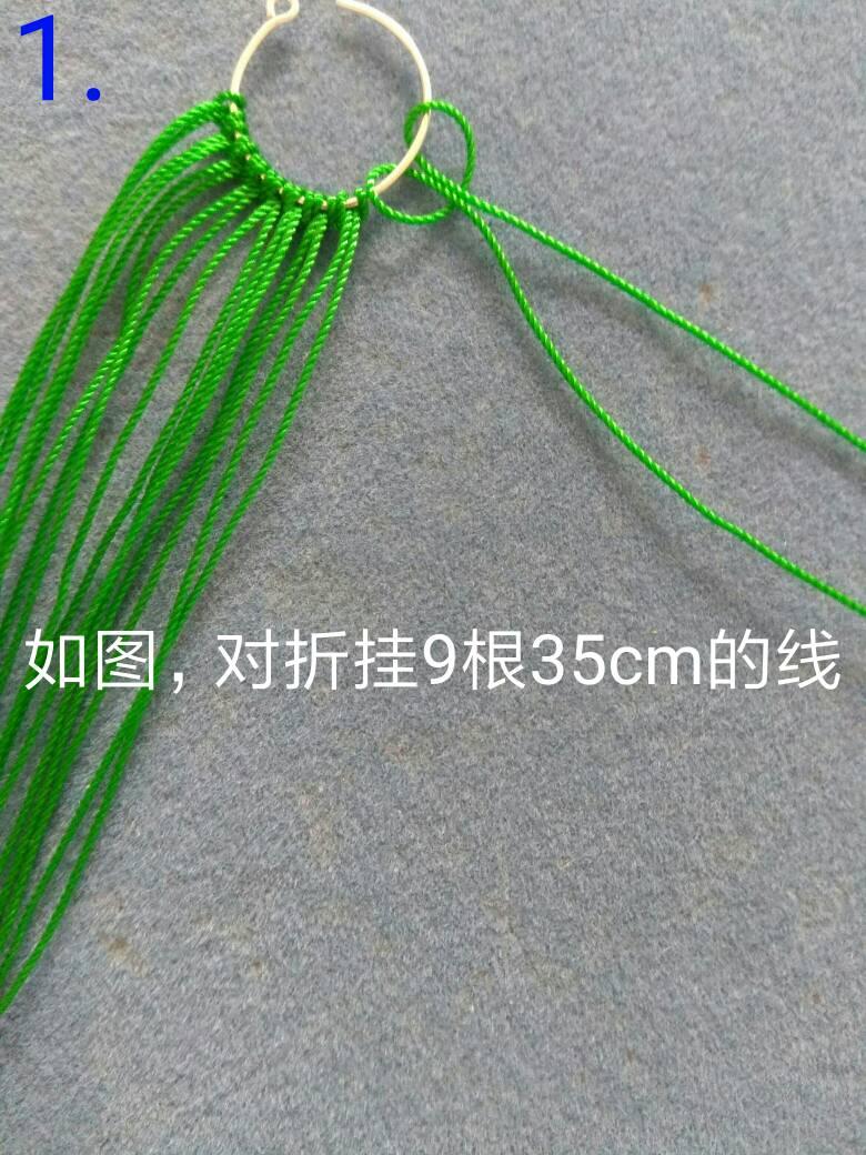 中国结论坛 葡萄形耳坠教程  图文教程区 201322b2zy82w7tcxumqpu