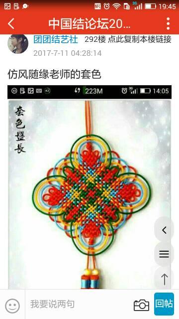 中国结论坛   作品展示