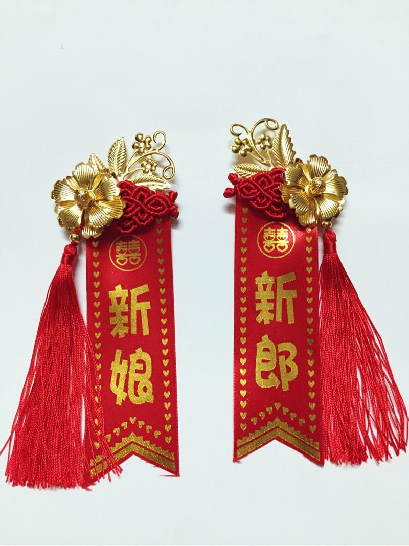 中国结论坛 加工,一分为二  作品展示 173548udhshimk4sgep43s