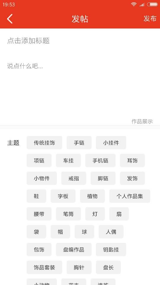 中国结论坛   结艺互助区 195439j4731m0x4xc7xd50