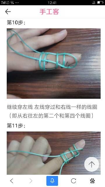 中国结论坛   作品展示 141023a2vbvj47javaru7j