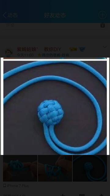 中国结论坛   作品展示 141023a7pdkxr1n1dg0fdg