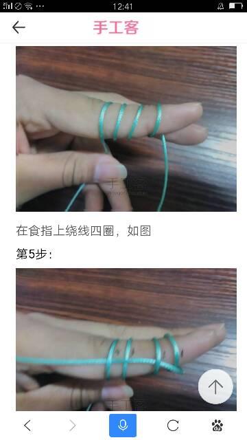 中国结论坛   作品展示 141023jkvi8g4exe1giixx