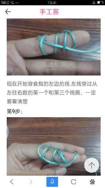 中国结论坛   作品展示 141023m6f5j7f5y65m9bu6