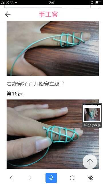 中国结论坛   作品展示 141023ocyxl1ahlhah1dja