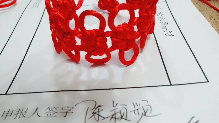 中国结论坛   中国绳结艺术分级达标审核 230004ffmbw1groeizdfhm