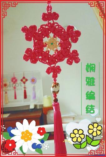 中国结论坛 挂在心中  作品展示 110050k1rh79bwwdvi9vh7