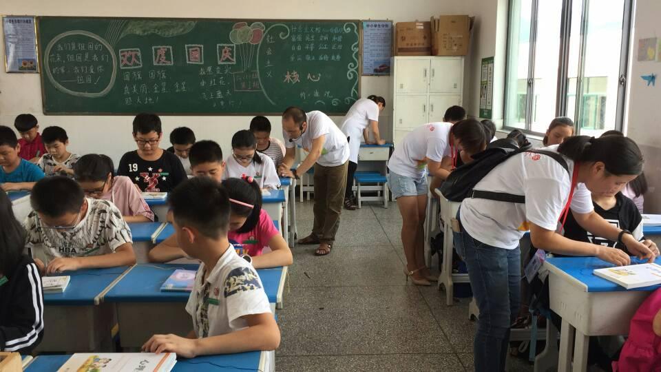 中国结论坛 成龙小学教学  结艺网各地联谊会 152641r5go45xkscxc3mg3