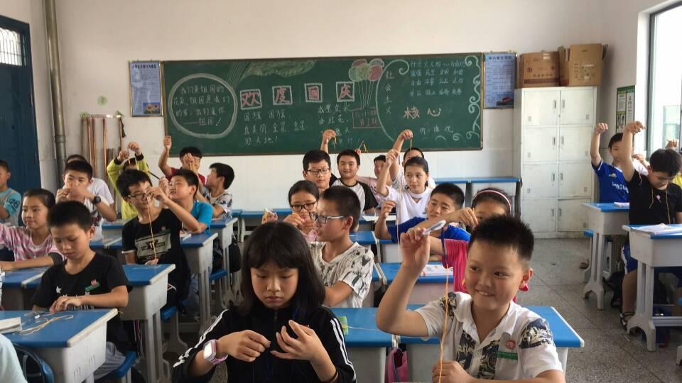 中国结论坛 成龙小学教学  结艺网各地联谊会 152642dhh2gurieyyrrryf