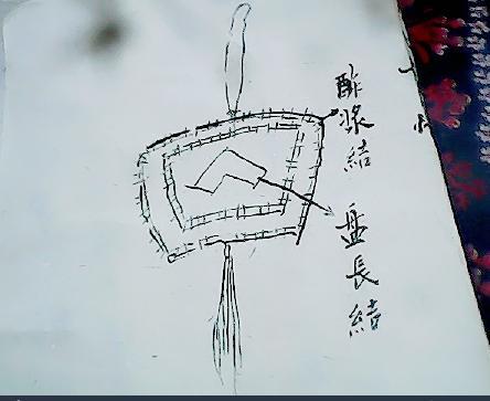 中国结论坛   作品展示 181433jvngv3b40tmtnzeg