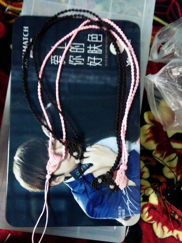 中国结论坛 手机挂绳  作品展示 071754h6cuxgldlkd6gzb6