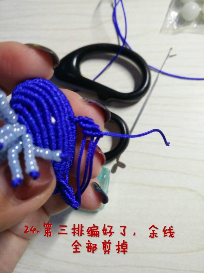 中国结论坛 立体小鲸鱼教程  立体绳结教程与交流区