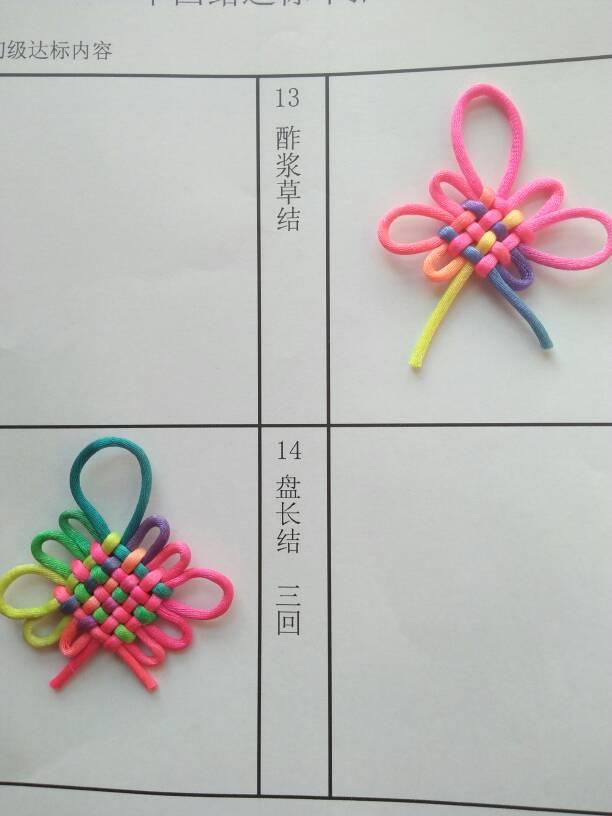 中国结论坛   中国绳结艺术分级达标审核 094905g6iejija022da5rs