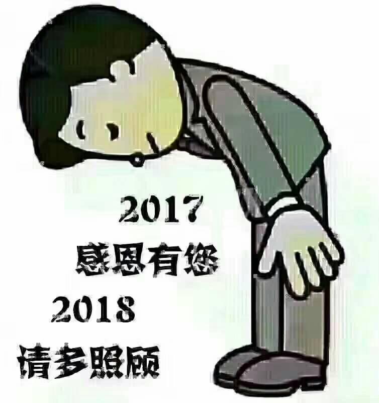 中国结论坛 2017年作品集  作品展示 091350idjc7n66d2ovtnf4