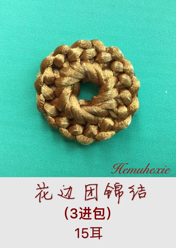 中国结论坛 花边结集合  作品展示 100847yuezzu5e4dxu444d