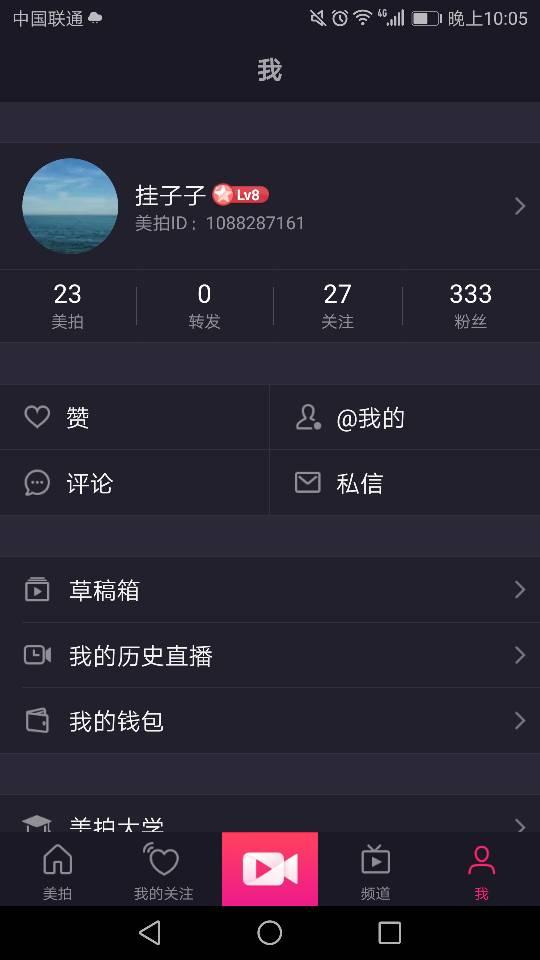 中国结论坛 视频教学直播公告:挂子开讲《传说中的太阳花》  作品展示 221830cu7ubuk4wi6nipi4